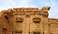 Храм Баала