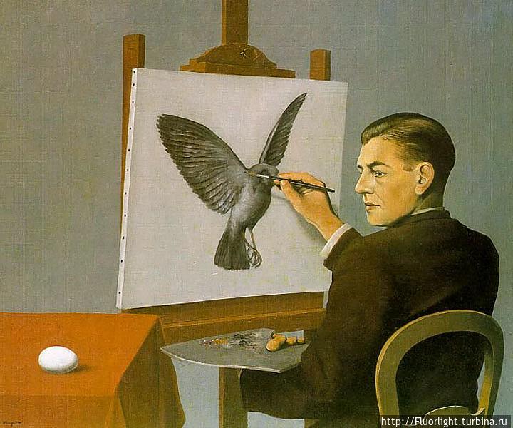 Проницательность (автопортрет). 1936