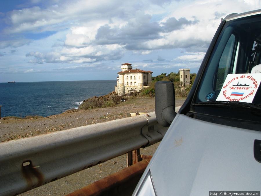 На заднем плане замок Боккале, получивший имя от небольшой бухты на Тирренском море южнее Ливорно.