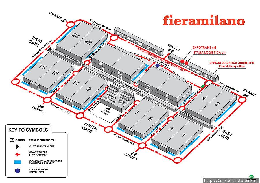 Схема Fieramilano