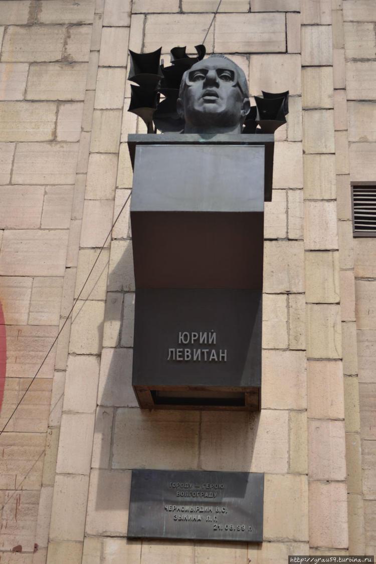 Памятник знак и табличка,