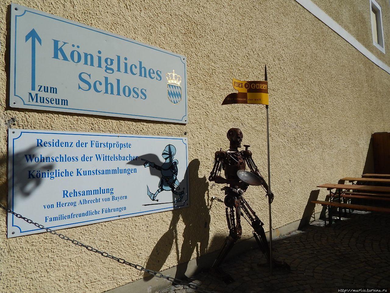 Летняя резиденция Виттельсбахов в Берхтесгадене