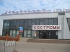 Из Ярославля мы автобусом добрались до Костромы. С автовокзала г. Костромы примерно каждый час отправляется автобус до Красного-на-Волге.