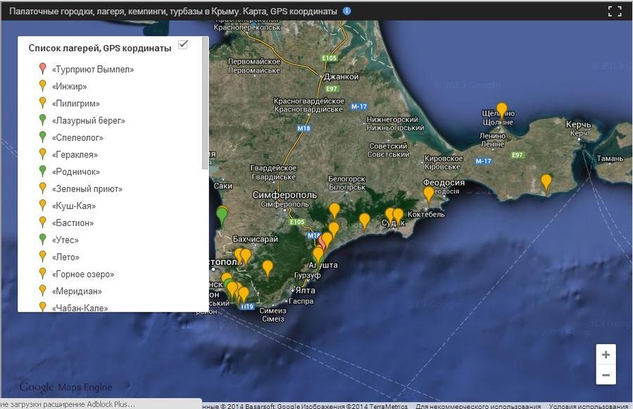 Интерактивная спутниковая карта палаточных лагерей Крыма.