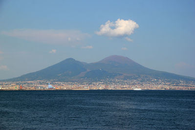 На вершине вулкана