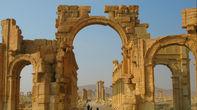 Триумфальная арка. Она была такой