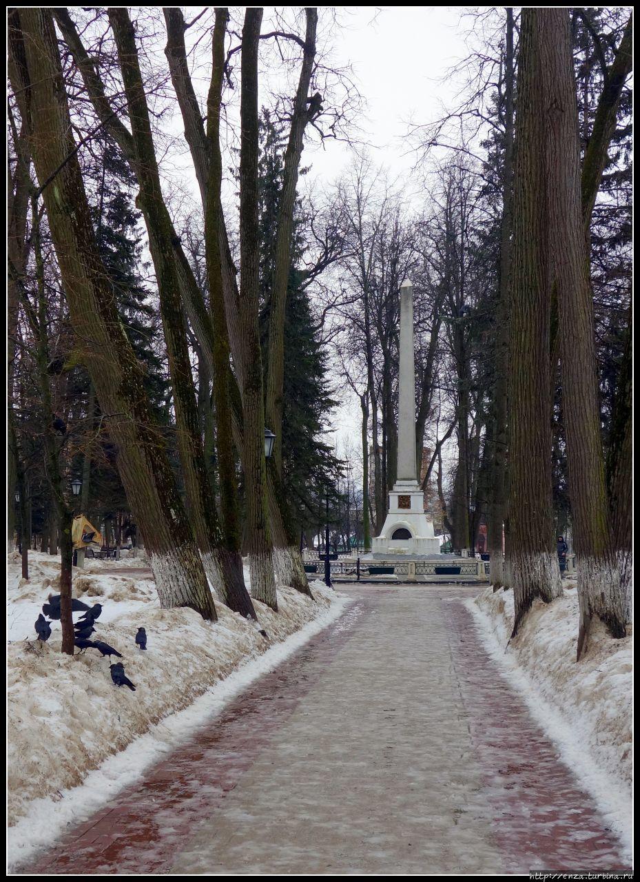 Дом-музей К.Э.Циолковского Калуга, Россия