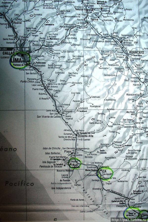 Карты здесь http://www.curanderos.ru/peru_maps.htm