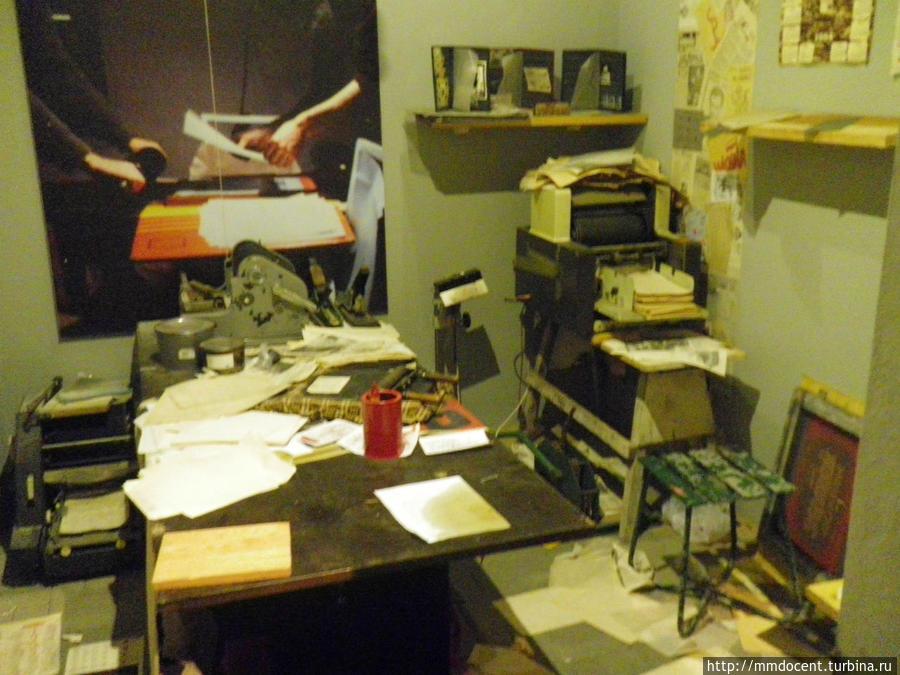 Так выглядел штаб профсоюза в подполье.