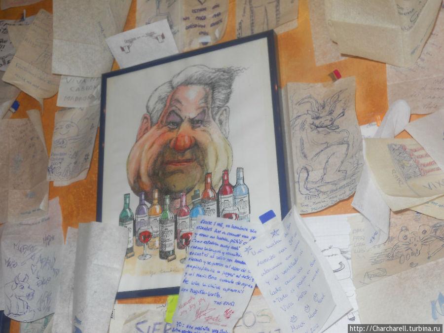 карикатура на Ельцина