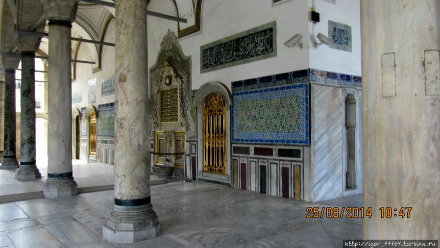 Дворец Топкапы Стамбул, Турция