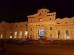 Вокзал Ижевска