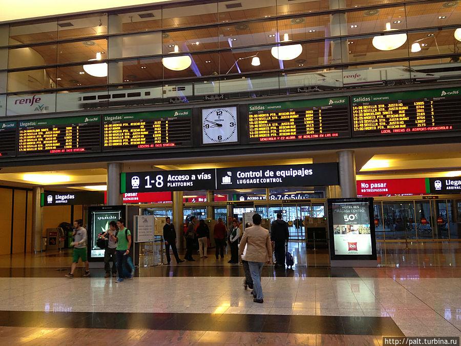 Вокзал Малаги