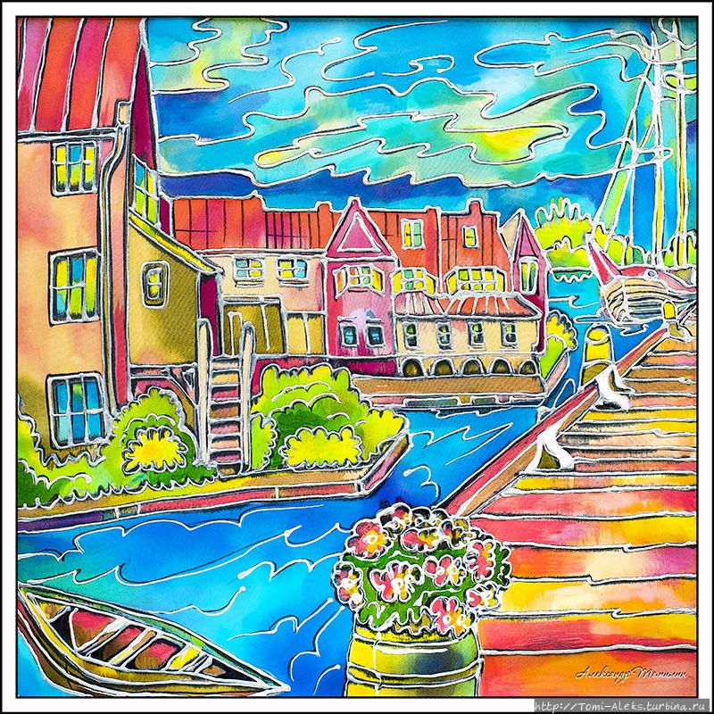Маленькая Голландия (Тревел-истории художника) Хоорн, Нидерланды