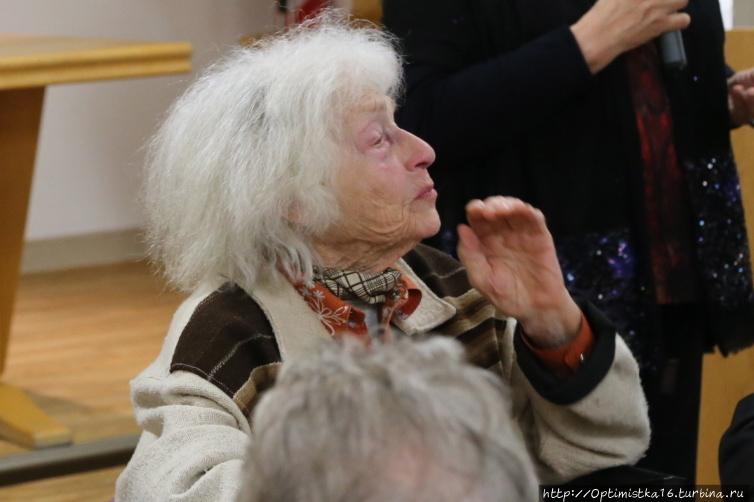 Урсула Мальбин (фото из интернета)