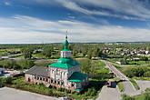 Вид с Соборной колокольни