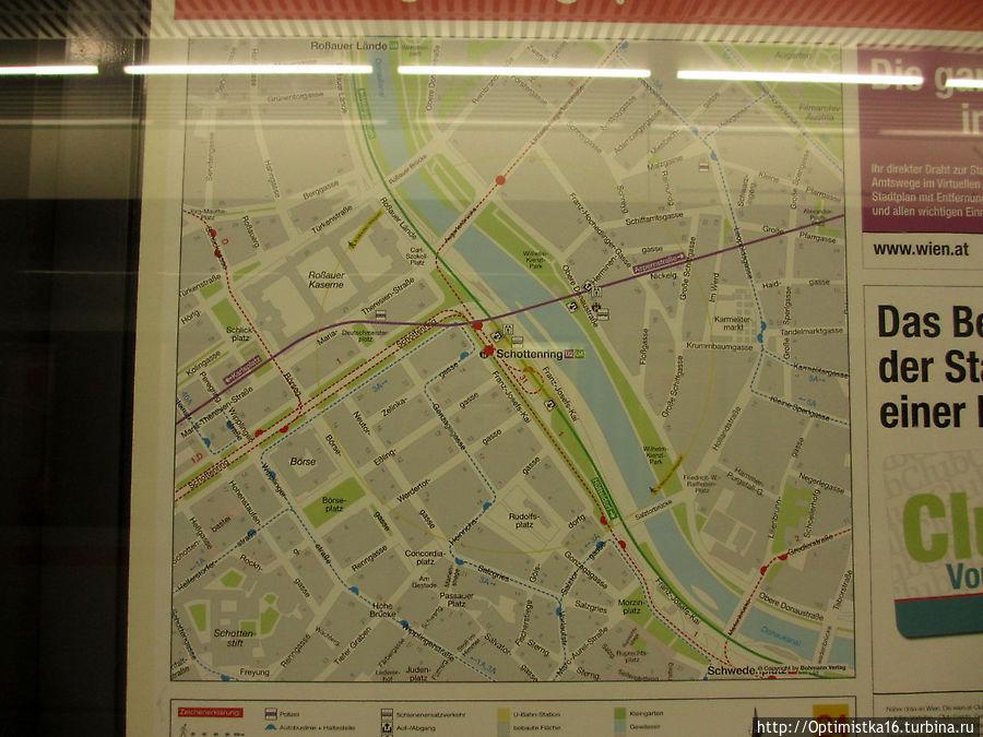 Красной точкой отмечена наша станция. Но выход к нашему отелю под каналом. Моста нет. Переход по вестибюлю станции U2.