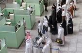 Контроль в аэропорту Джедда