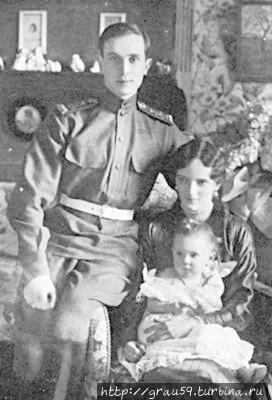 Феликс Феликсович Юсупов граф Сумароков-Эльстон с женой Ириной и дочкой Ириной (фото из Интернета)