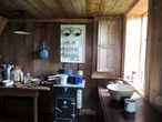 Кухня исландского дома начала 20 века