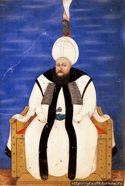 Султан Мустафа III (фото из Интернета)