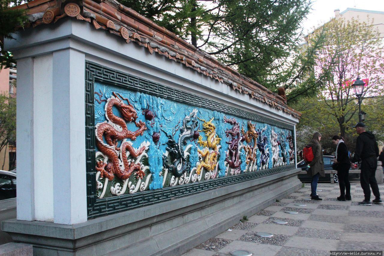 Стена 9-ти драконов, приз
