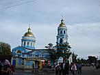 Свято-Вознесенский кафедральный собор в г. Изюм Харьковской области.