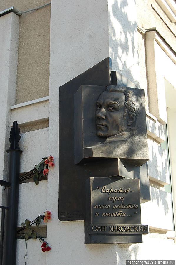 Барельеф Янковского