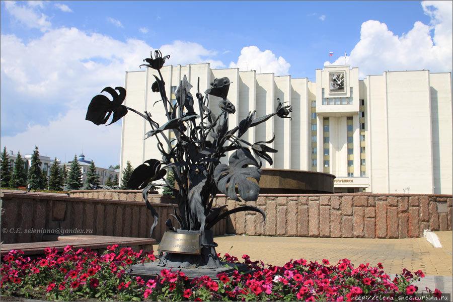 1. Скульптура