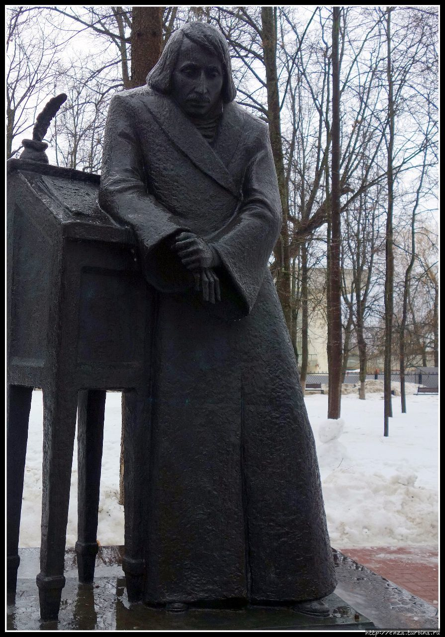 Памятник Гоголю в  парке