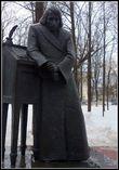 Памятник Гоголю в  парке им. К.Э. Циолковского