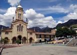 Город Гуикан