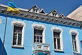 Цвет дворца за время его существования несколько раз менялся.