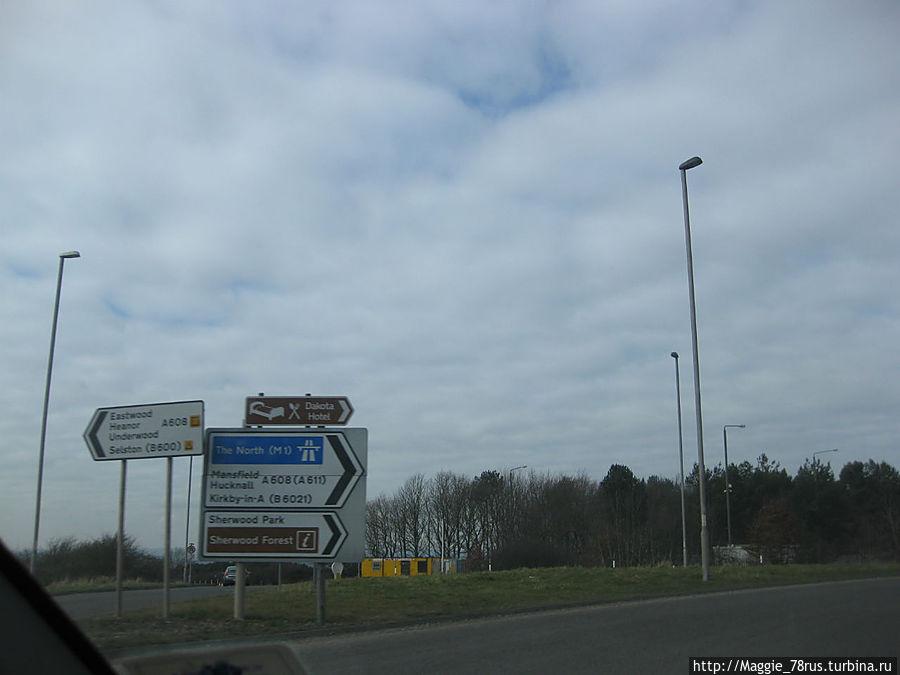 Если Вы вы едете из Лондона (Ноттингема, Нортгемптона...) по M1, следуйте по указателям