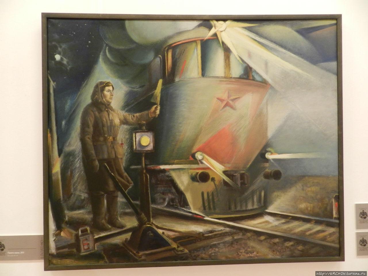 Если не ошибаюсь, это картина художника Головко?...