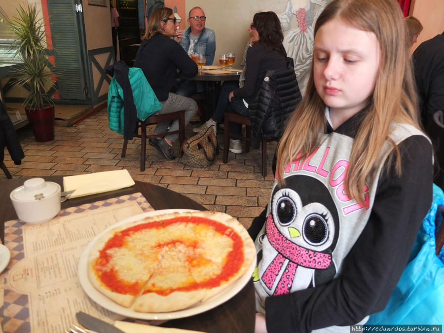 любимая пицца Маргарита