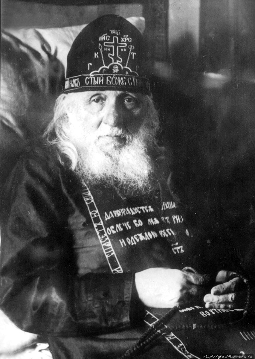 Старец Алексий Зосимовский (фото 1925 года)