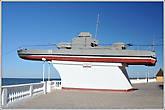 г. Приморско-Ахтарск. Памятник посвященный  боевым подвигам моряков Азовской Флотилии 1941-1945