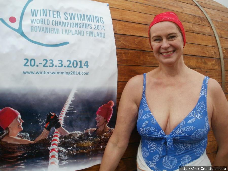 Представительница Финляндии приглашает на чемпионат мира 2014.