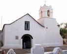 Церковь Сан-Педро-де-Атакама. Еще в 1557 году на этом месте была часовня, а эта церковь построена на ее месте в 1745 году.