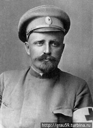 Фотография сделана в 1915- 1916 годах, когда Александр Медем был на фронте в качестве начальника санитарного отряда Всероссийского земского союза.