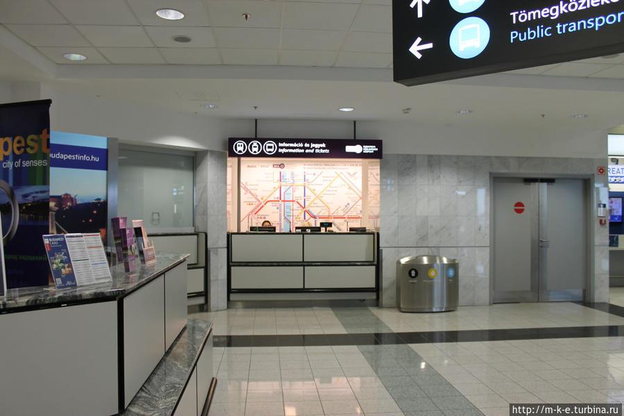 Аэропорт Ференца Листа. Будапешт. Как добраться до города Будапешт, Венгрия