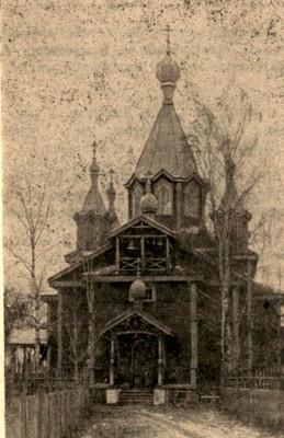 Федосеевский храм в дерев