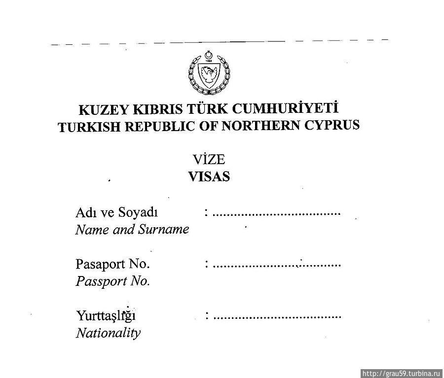 Экскурсии на Северный Кипр Турецкая Республика Северного Кипра