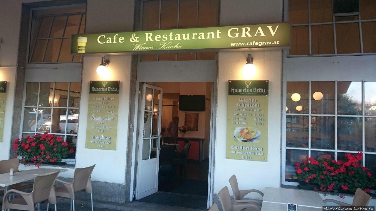 Кафе-ресторан GRAV, Вена.