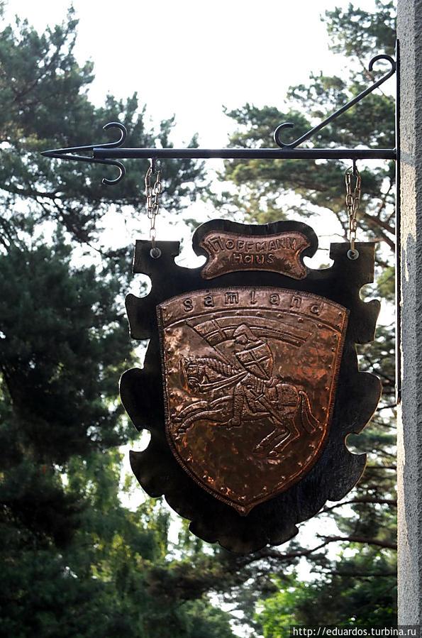Памяти сказочника Эрнста Теодора Амадея Гофмана посвящается Калининградская область, Россия