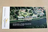 Входной билет на территорию дворцово-паркового ансамбля для взрослого стоит 2 евро, для детей бесплатно.