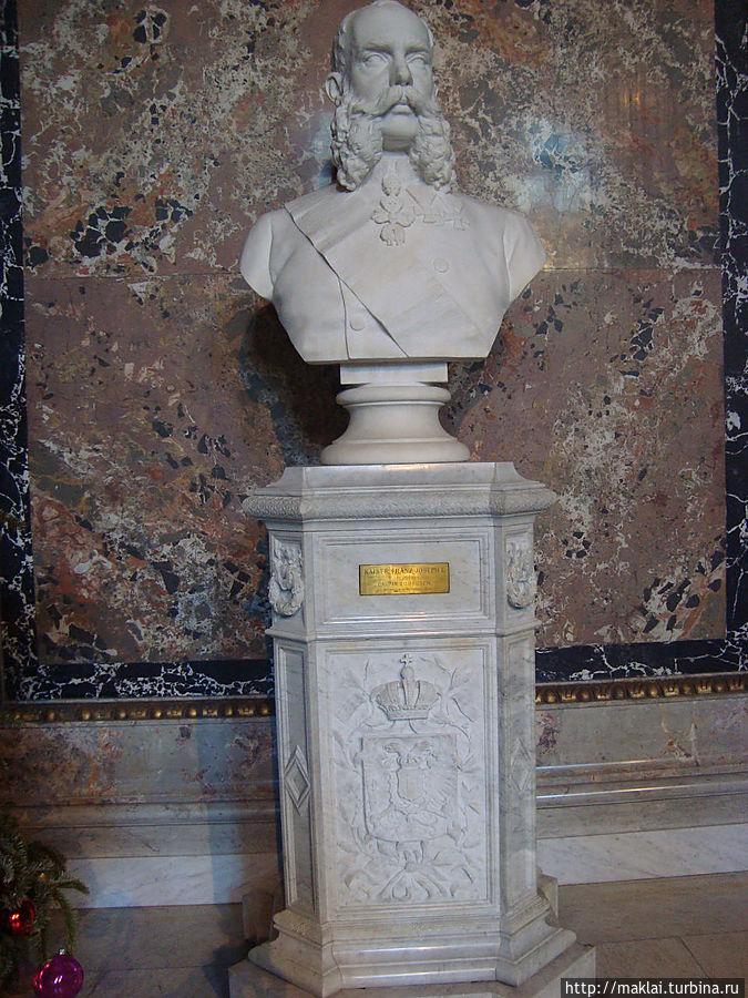 Бюст Франца Иосифа.