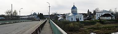 Виды с моста