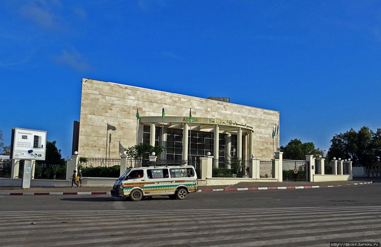 Здание Национально Ассамб